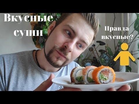 Обзор на доставку Вкусные суши