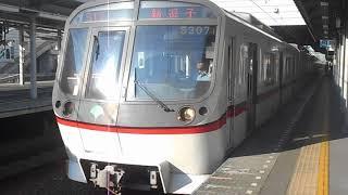 東京都交通局5307F(2017-10/26 金沢文庫駅)