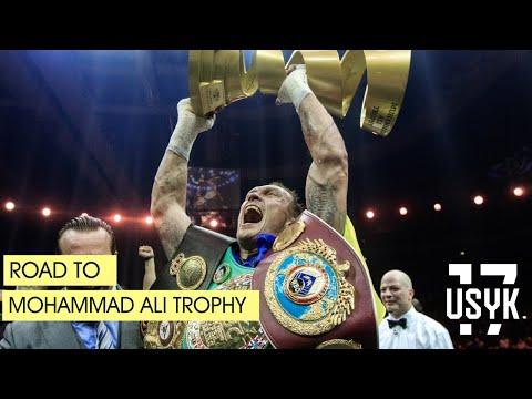 Путь к трофею Мухаммеда Али / Александр Усик (Eng.Subt.) - Видео онлайн