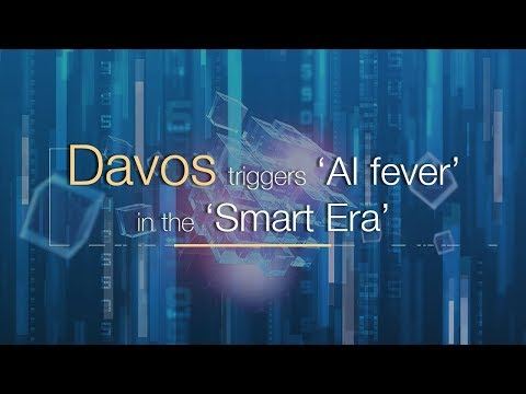 "Live: Davos triggers 'AI fever' in the 'Smart Era' 达沃斯报道系列之""人工智能热"""