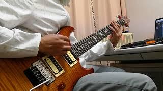 Lailatul Qadar - Gigi - Guitar Cover