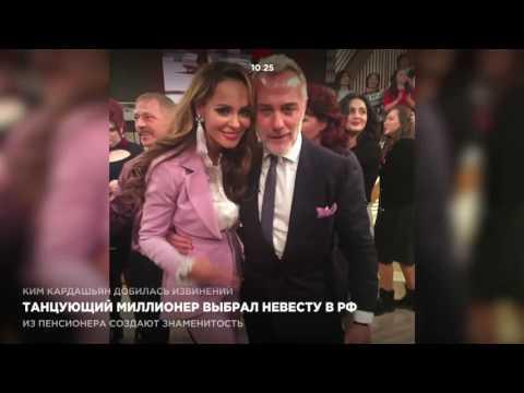 красотка телеканал россия смотреть