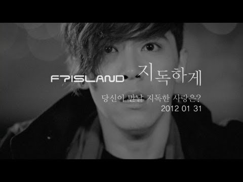 FTISLAND - 지독하게 (Severely) M/V Teaser