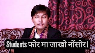 Triple Lockdown  जाबाय - Prakash Narzary