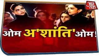 JNU हिंसा पर Deepika की दिलेरी या पब्लिसिटी स्टंट ? | Halla Bol With Anjana Om Kashyap