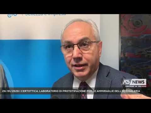 20/01/2020 | CERTOTTICA, LABORATORIO DI PROTOTIPAZ...