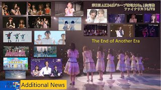 Matsui Jurina Graduation Announcement, AKB48 Singing Competition Concert and New Music Videos