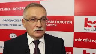 Главный внештатный стоматолог Министерства здравоохранения Республики Беларусь Андрей Матвеев