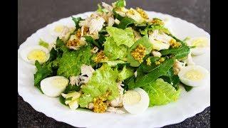 Очень Вкусный и Легкий Салат с Отварной Курицей и перепелиными яйцами😋🌸