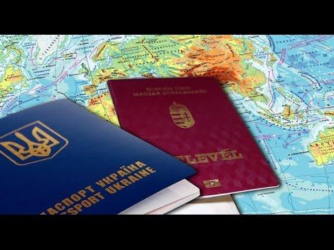 В Украине будут наказывать за двойное гражданство