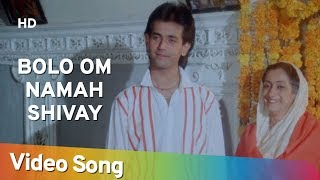 Bolo Om Namah Shivay HD Wohi Bhayaanak Raat 1989 Neeta Puri Rohan Kapoor Bollywood Song