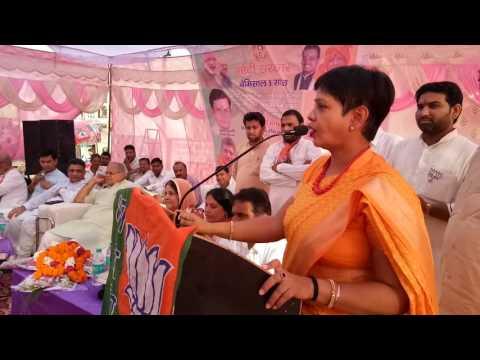 Dr.Anita Singh Rajput MLA Dibai