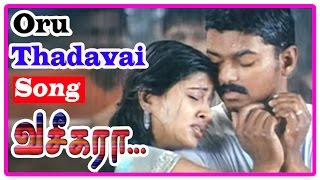 Vaseegara Tamil Movie | Songs | Oru Thadavai Solvaya Song | Sneha questions Vijay
