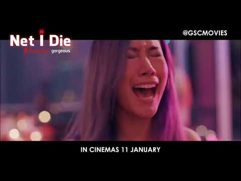 NET I DIE   1 HD 2017