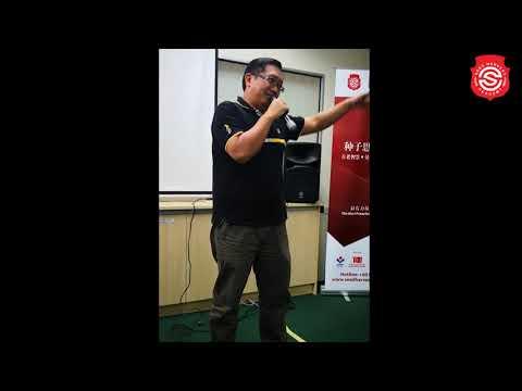 种子法则™ Seed Harvest Academy 【种子法则学员分享 - Eng Ann】 Chantel Ng