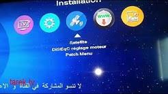 Starsat 8989hd Vega تحويل