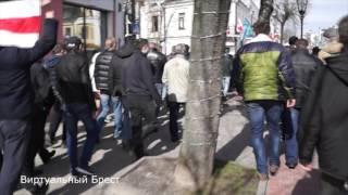 Шествие и митинг в честь Дня Воли в Бресте 25 марта 2017 года