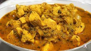 Chicken Onion Curry