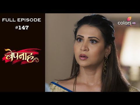 Bepannah – 8th October 2018 – बेपनाह – Full Episode