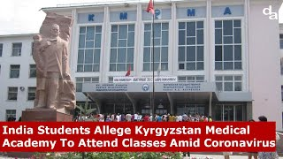 Coronavirus: Foreign Students Forced To Attend Classes At Kyrgyzstan State Medical Academy