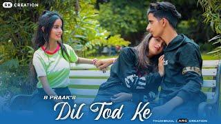 Dil Tod Ke | Haste Ho Mera |Female Version |Himani bairwa|Heart Touching Love Story |Bewafa New 2020