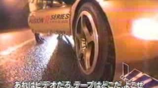 Smokey nagata VS U.K.police thumbnail