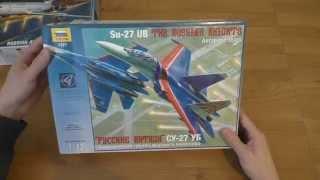 Розпакування пластикової збірної моделі Су-27 УБ ''Російські витязі'' (Зірка)