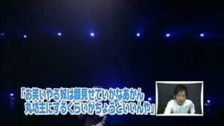 NON STYLE 井上さんが歌手をやっているDay of the legendです。石田さん...