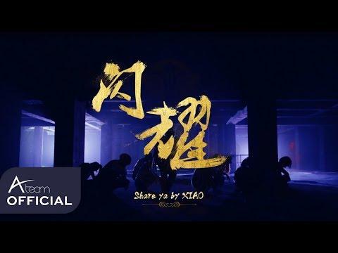 XIAO(陈骁) - 《Share Ya》 Music Video