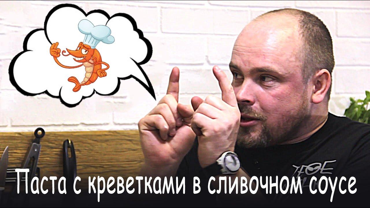 Компания полар сифуд входит в число ведущих поставщиков замороженных креветок на российский рынок. Наша продукция отличается. У нас вы сможете приобрести замороженные северные, тигровые и королевские креветки. При этом на рынок. У нас вы можете купить: северные креветки.