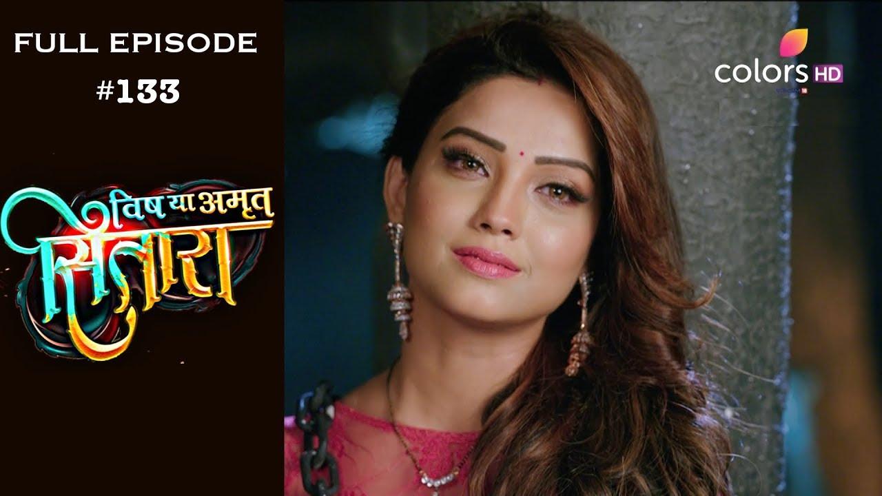 Vish Ya Amrit Sitaara - 6th June 2019 - विष या अमृत सितारा - Full Episode