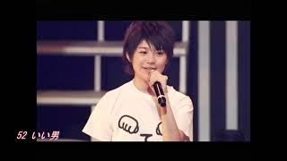 【名曲】風男塾の楽曲全104曲一挙紹介!(男坂〜Dash&Daaash!!まで)