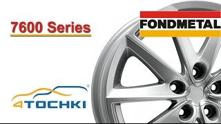 Литые диски Fondmetal 7600 Black polished, 7600 Titanium polished - 4 точки. Шины и диски 4точки