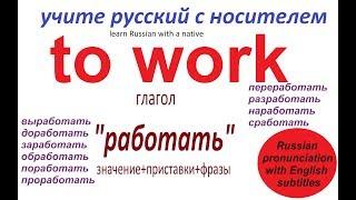 № 243   Русский язык - глагол
