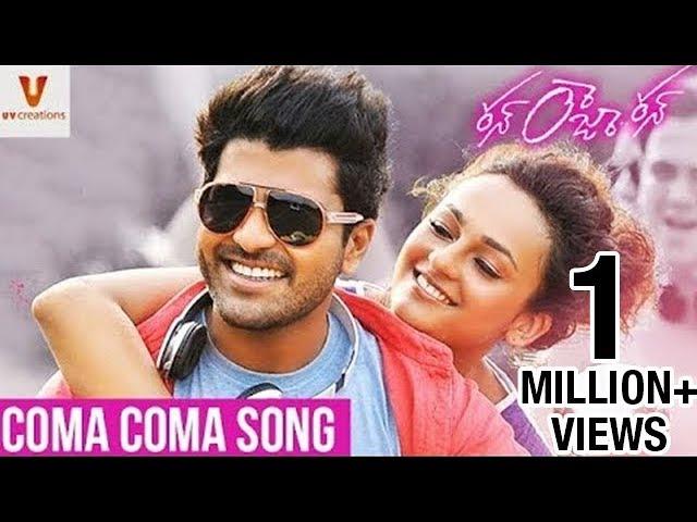Run Raja Run Video Songs - Coma Coma Song - Sharwanand, Seerat Kapoor, Ghibran