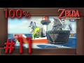 Zelda The Wind Waker HD 100% Walkthrough Part 11   Great Sea Collecting Wii U Gameplay