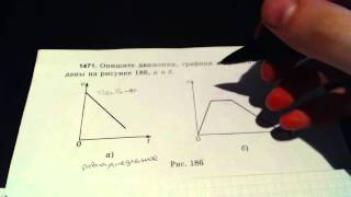 Задача 1471. (Физика. 9 класс. Перышкин)