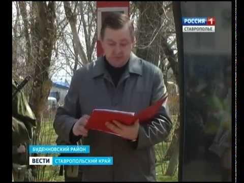 В Буденновске чествовали ветеранов легендарного 123-го полка