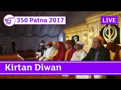 350 Patna 2017 | LIVE feed 11 | 23 Dec 2017