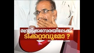 Will judicial commission's clean chit change AK Saseendran's ineligibility? | News Hour 21 Nov 2017