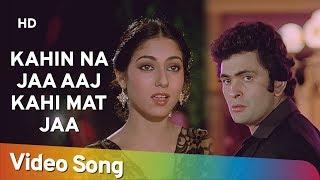 Kahin Na Jaa Aaj Kahi Mat Jaa | Bade Dilwala (1983) | Rishi Kapoor | Tina Munim | R.D.Burman Hits