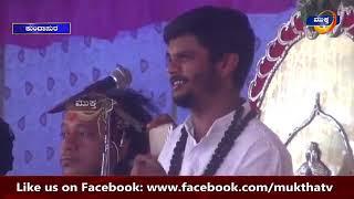 Vinay Guruji Speech