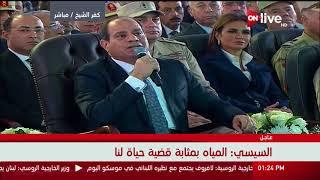 السيسي عن سد النهضة: لا أحد يستطيع المساس بمياه مصرالسيسي: لا أحد يستطيع المساس بمياه مصر