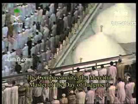 صلاة التراويح ليلة 1 رمضان 1428 - الشيخ د. ماهر المعيقلي - سورة البقرة  *كاملة وحصرية*