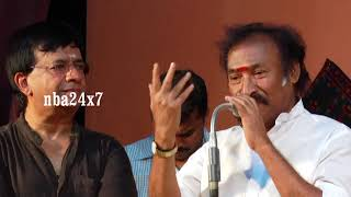 "YG Mahendran''s ""Soppana Vazhvil 100th Successful Stage Show   Deva   nba 24x7"