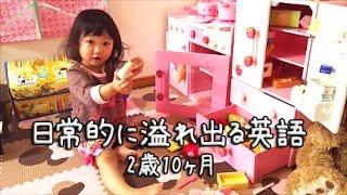 前回の動画説明文では、娘が日常的に英語を話すようになった…とお知らせ...