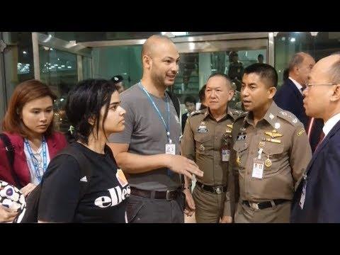 พ่อสาวซาอุฯบินด่วนมาไทย สถานทูตฯชี้เป็นเรื่องในครอบครัว ไม่ส่งตัวกลับประเทศ