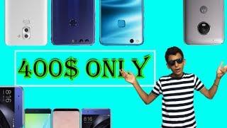 اهسن هواتف تحت400$ best phones under 400$ l