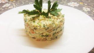 Праздничный салат из Горбуши//Быстро недорого легко//
