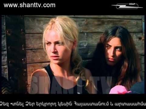 Սիրո գերին/Siro Gerin - 7